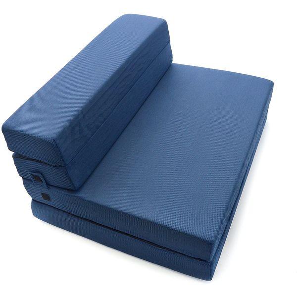 Milliard Tri-Fold Foam Folding Futon, Twin XL
